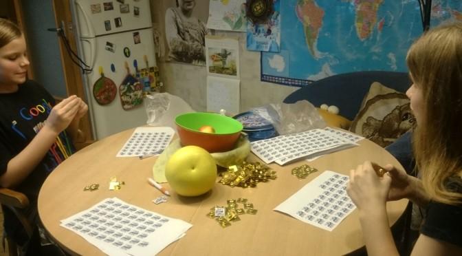 Работа для детей
