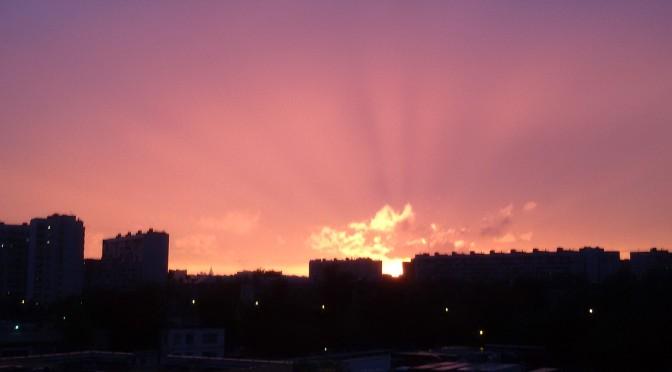 Закат над городом
