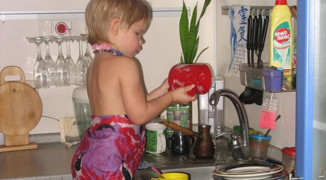 Домашние обязанности ребёнка