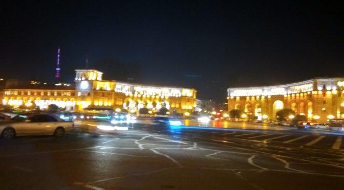 Ереван впервые